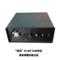 英訊YX-007-F4錄音屏蔽