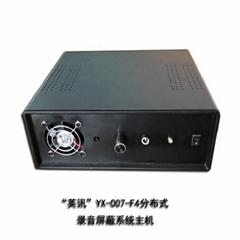 英訊YX-007-F4錄音屏蔽器 分布式無聲錄音屏蔽系統