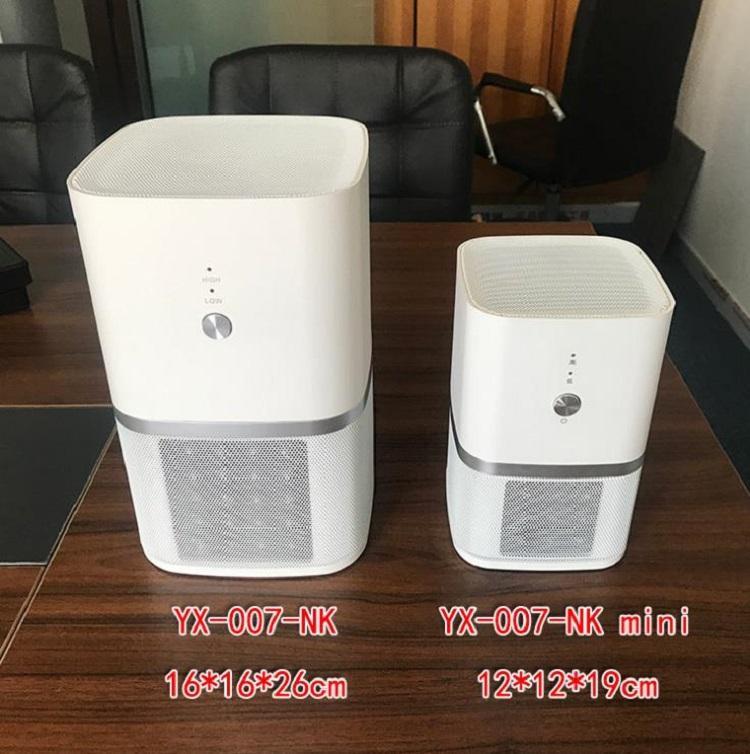 英訊YX-007-NK mini 空氣淨化器型錄音屏蔽器 廠商直銷 4