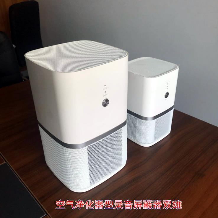 英訊YX-007-NK mini 空氣淨化器型錄音屏蔽器 廠商直銷 5