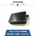 英訊便攜式錄音屏蔽器 功率可調