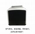 無聲錄音屏蔽器 防錄音屏蔽器