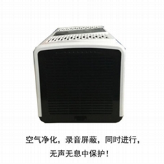 無聲錄音屏蔽器 防錄音屏蔽器 英訊YX-007-SK