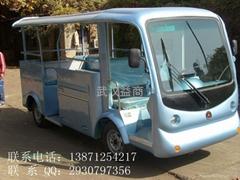 電動小巴士