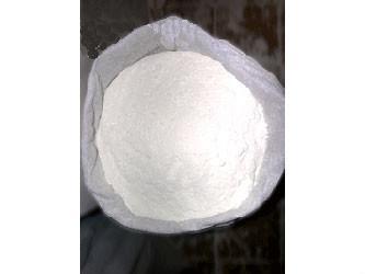 Chemicals Zinc Oxide 1