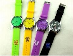 SBAO Quartz watch