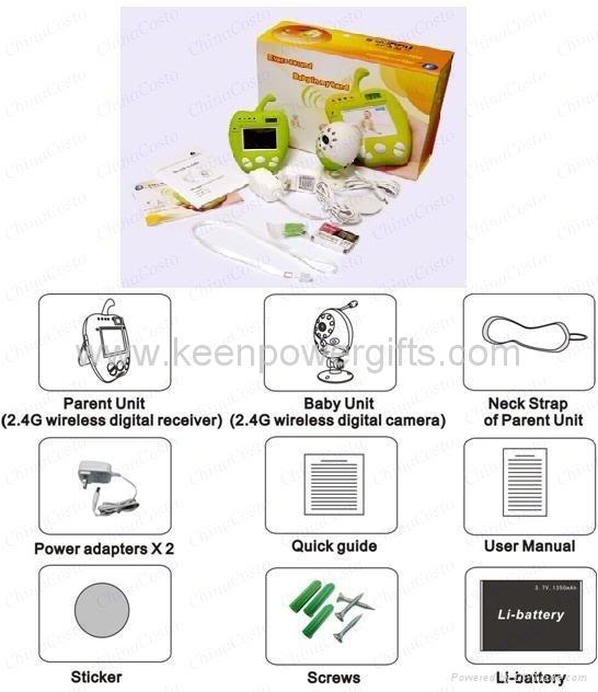 Digital Baby Monitor  2