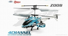 4ch mini RC toy helicopter with Gyro