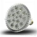 15W Spotlight LED Light Bulb (Warm