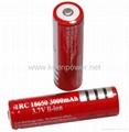 手电筒的充电器和电池 3