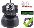 Nightvision IR Webcam Web CCTV Camera