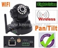 Wireless WIFI IP Camera IR LED 2-Way