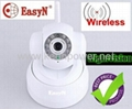 EasyN WIFI IR 2-Audio Webcam Wireless IP