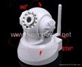 Wireless Security IR Nightvision P/T