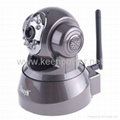 EasyN WiFi Wireless IP Camera Webcam IR Night Vision Security IP Camera 2