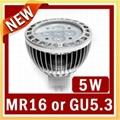 5W MR16 Led Spotlight White High Power