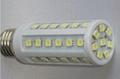 8W Whit Led Bulb Energy Saving 44pcs SMD