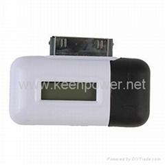 Premium FM Transmitter f