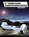 电动平衡车 2