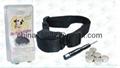 Vibration Bark Control Dog Collars pet