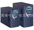 MTT-300KVA 节能型智能UPS电源 5