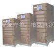 UPS电源 4