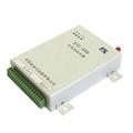 KYL-816 Analog Wireless Acquisition Module 0-5V 4-20mA 1