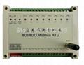 8-way wireless i/o module 2km-3km remote