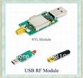 KYL-220 Wireless Data Module for Short Range USB RF Transceiver  2