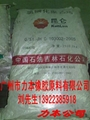 氯磺化聚乙烯