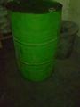 芳烃油AL-09