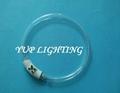 環形紫外線燈管