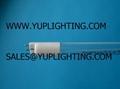紫外線殺菌燈 GIA1564T