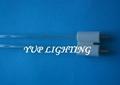 紫外線殺菌燈 U-Shaped
