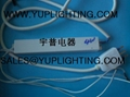 紫外線殺菌燈管 插頭線  4w
