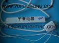 紫外线杀菌灯管 插头线  4w
