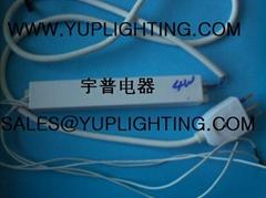 紫外線殺菌燈管 插頭線  4w 6w 8w