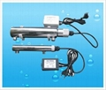 UV Ultraviolet Water Purification System ultraviolet water purifier