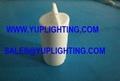GIA STEP BASE AMALGAM LAMP GIA1564T6LCA/2S13/CB-021