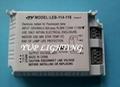 鎮流器 110V UV BALLAST 1