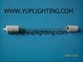 紫外线杀菌消毒灯管 替代Siemens LP4840 1