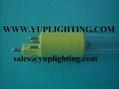 紫外線殺菌燈管 替換Sieme