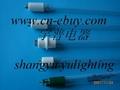 紫外线杀菌灯管 NNI 300