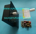UVC Light Air Purification System -