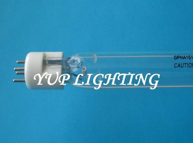 紫外線殺菌燈管 Wedeco 1