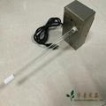 Germicidal UV In-Duct  UV Air Cleanser YUPGUARD357 2