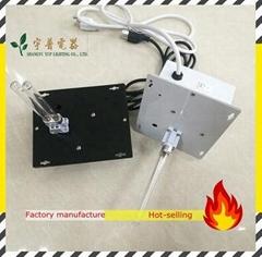 UVC Ac Air Duct UV Lights YUP-13W For HVAC system