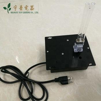 UVC Ac Air Duct UV Lights Purifier UV Air cleaner Yup13    2