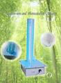 Air Duct UV Lig
