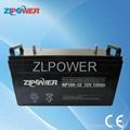 Battery-Deep Cycle Battery-GEL Battery-Lead acid battery 12V 100Ah-12v 300aH